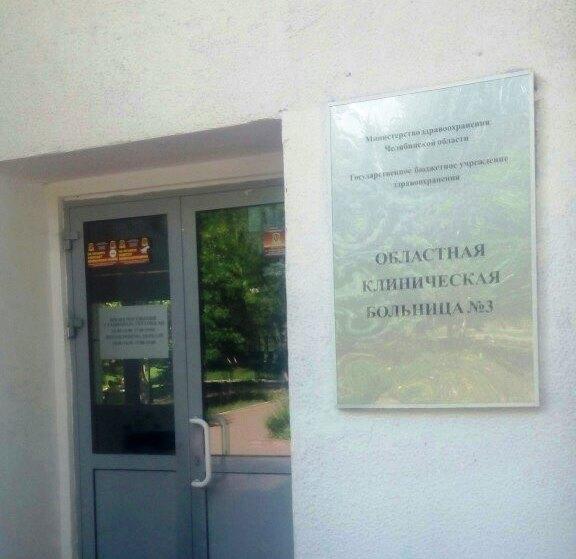Как сообщили агентству «Урал-пресс-информ» в министерстве здравоохранения области, данная техноло