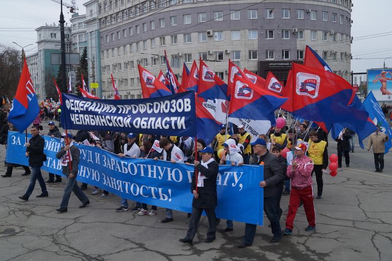 Только вмешательство Федерации профсоюзов Челябинской области помогло добиться компенсаций для дв