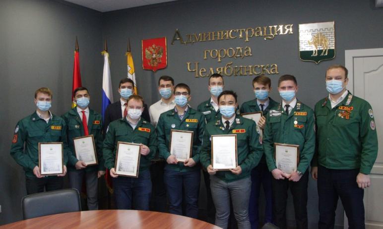 В Челябинске наградили горожан, которые оказывали помощь при ликвидации последствий взрыва кислор