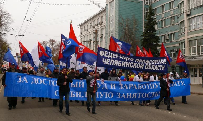 «Восстановить справедливое развитие общества!» с таким девизом профсоюзы выйдут на первомайскую а
