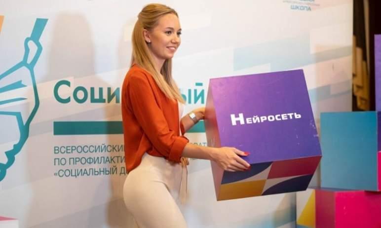 С 26 по 30 июля в городе Краснодар прошел Всероссийский научно-образовательный форум по профилакт