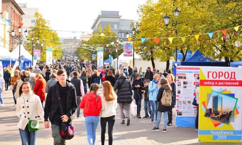 В предстоящие выходные, 11 и 12 сентября, в Челябинске пройдёт множество развлекательных и творче