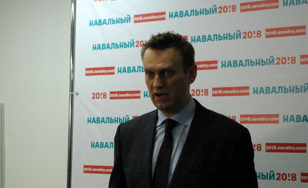 Митинг Навального против пенсионной реформы будет несанкционированным. Оппозиционер не согласен п