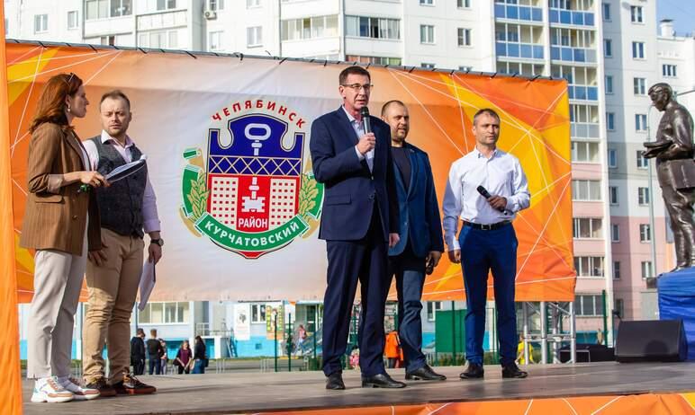 В Курчатовском районе Челябинска в пятницу, 10 сентября, пройдет спортивный праздник, посвященный