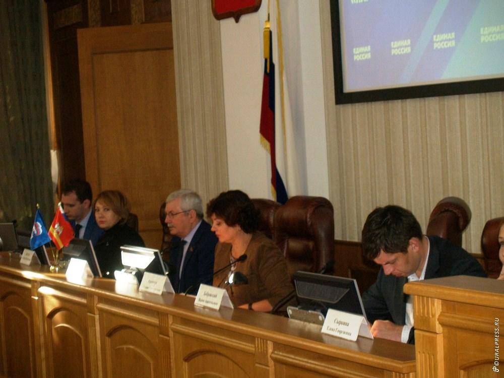 Мероприятие в Законодательном собрании Челябинской области прошли в преддверии XVIII съезда парти