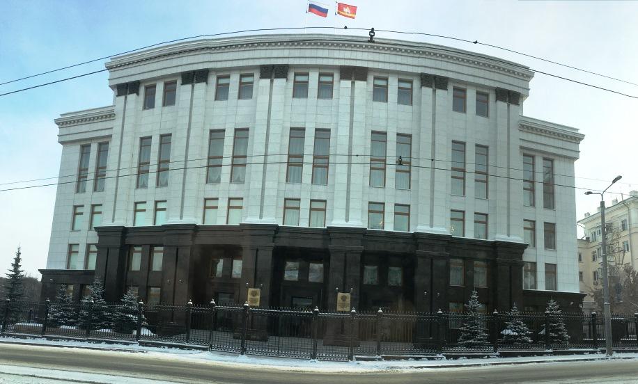 Жителей Челябинской области приглашают принять участие в обсуждении проекта закона «Об областном
