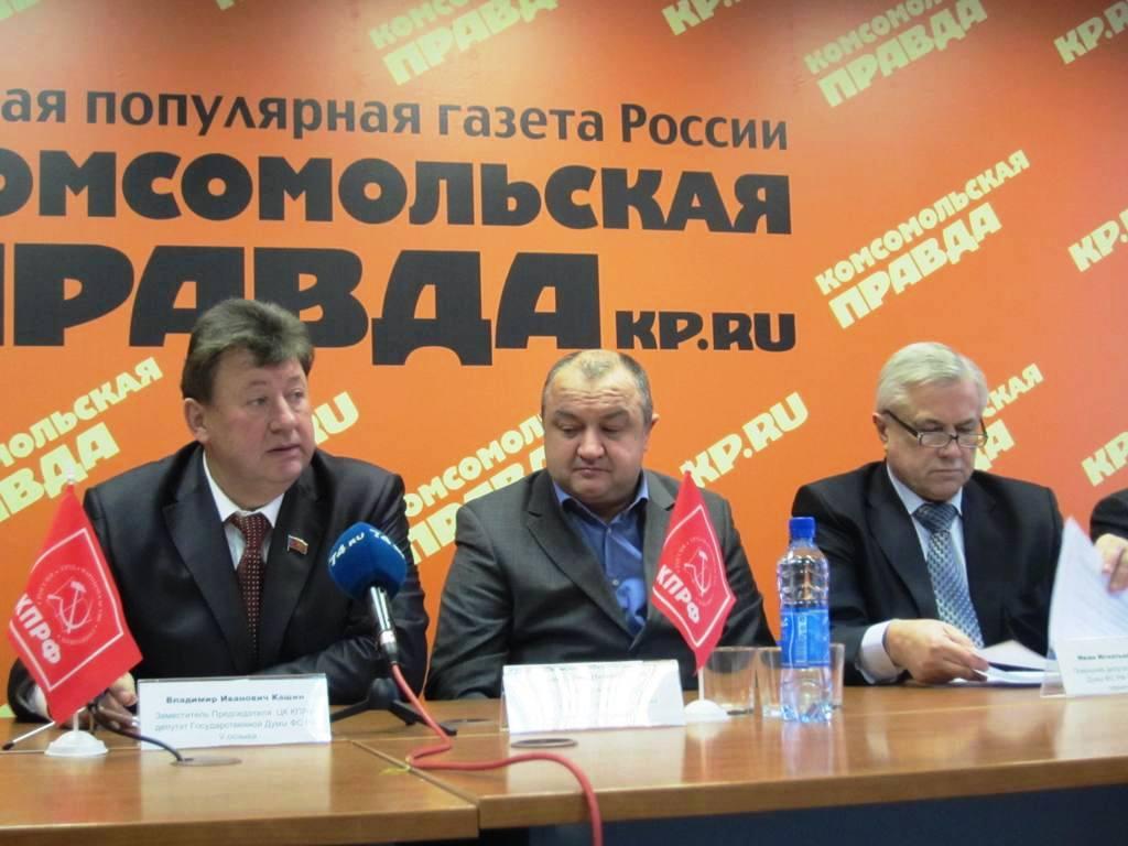 Во время пресс-конференции Владимир Кашин рассказал об основных положениях программы, с которой п