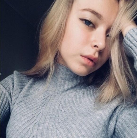 Полицейские Челябинска разыскивают без вести пропавшую 14-летнюю Ксению Захарину, которая 17 дека
