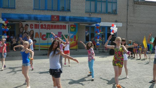 В этом году главной целью Дня российской молодежи стала пропаганда спорта и здорового образа жизн