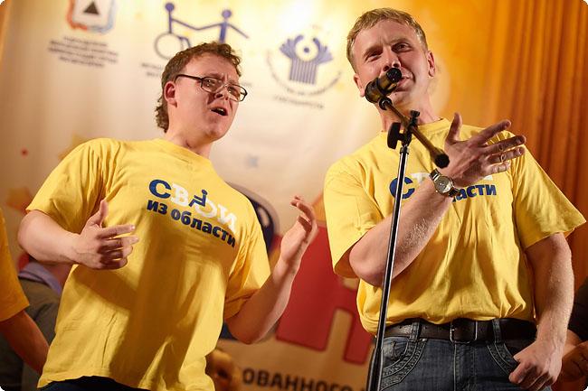 Инициаторами проведения фестиваля интегрированного КВН, который стал вторым в мире и первым в Рос