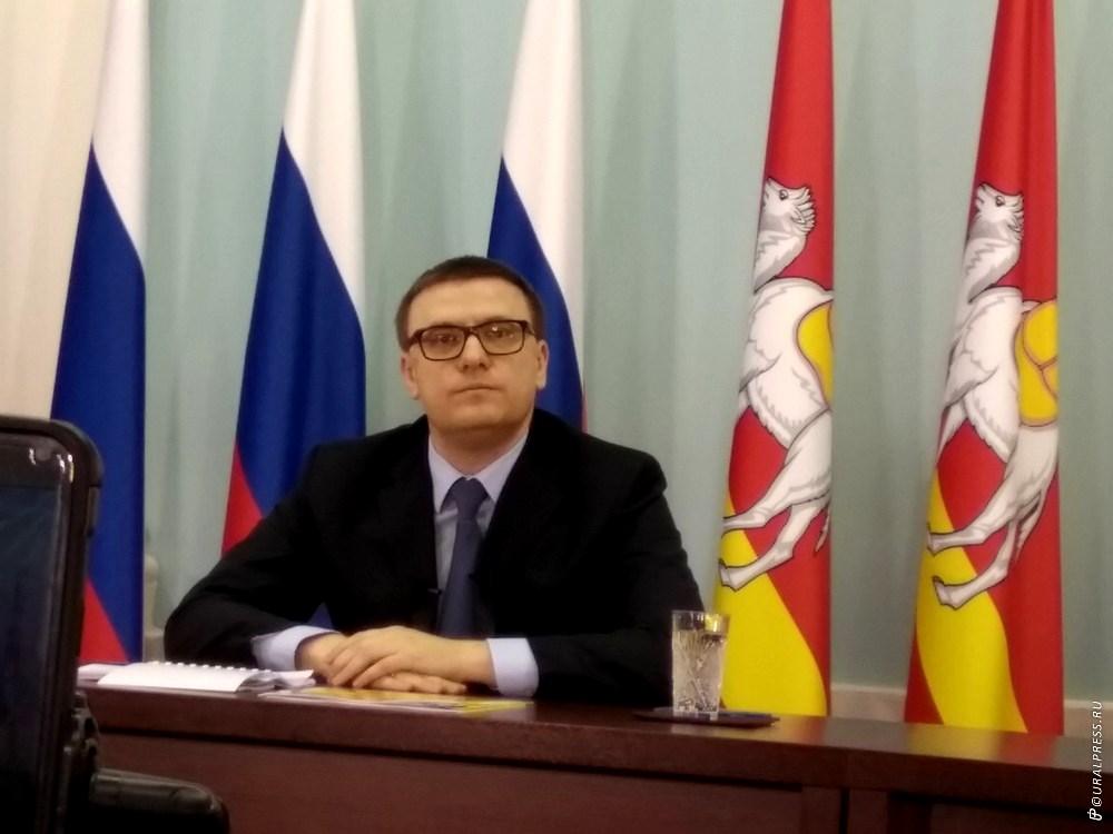 Неожиданные изменения планов публичных поездок врио губернатора Челябинской области Алекс