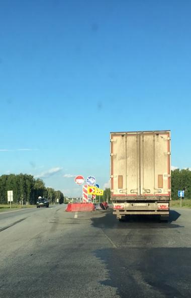 В пятницу, 19 июня, поздно вечером ограничат движение транспортных средств на выезде из Челябинск