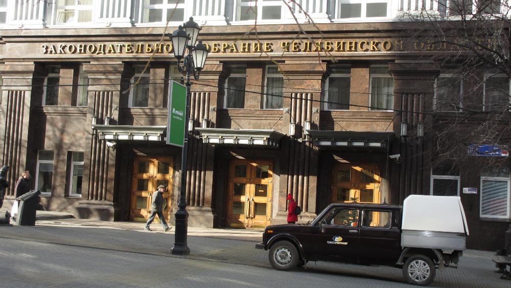 Как стало известно агентству «Урал-пресс-информ» из доклада исполняющей обязанности министра экон
