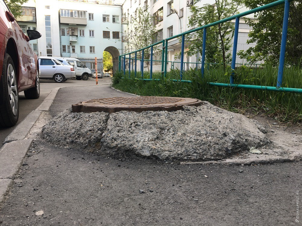 Подрядчик ООО «Нижавтодорстрой», который занимается ремонтом дорог в Челябинске, просит убрать пл