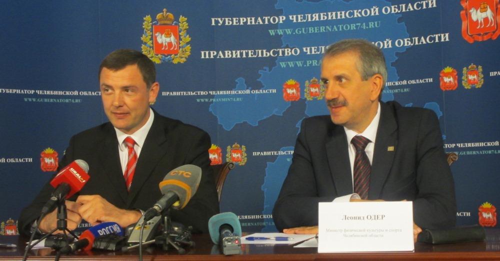 Как сообщил агентству «Урал-пресс-информ» депутат Челябинской городской Думы, председатель правле