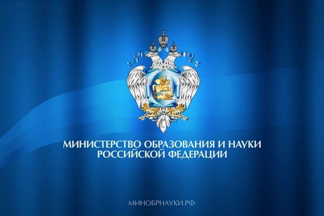 Как сообщили агентству «Урал-пресс-информ» в пресс-службе регионального Минобра, экзамены в этом