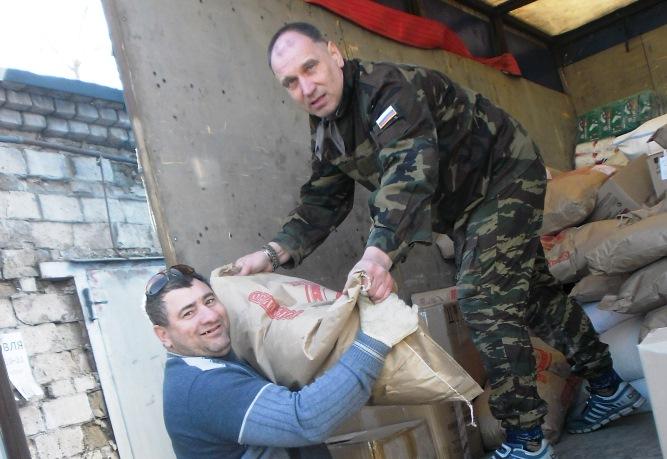 К акции по сбору помощи русскоязычному населению востока Украины может присоединиться каждый жела