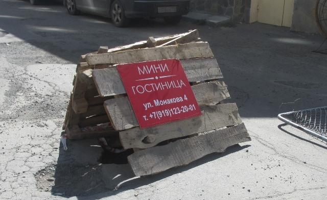 Как сообщила агентству «Урал-пресс-информ» пресс-секретарь Челябинского МУП «Производственное объ