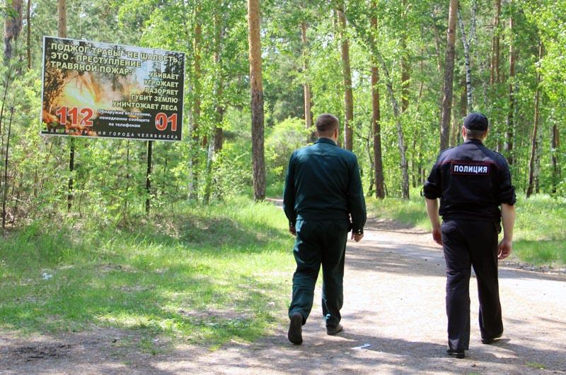 В связи с введением особого противопожарного режима Челябинский городской и Каштакский боры патру