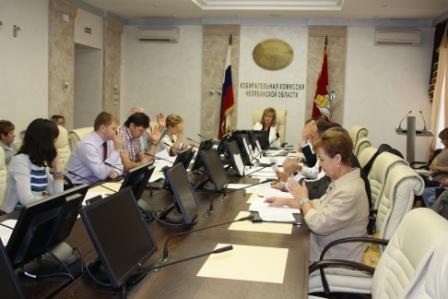 Как сообщили агентству в областном облизбиркоме, комиссия, проверив соблюдение требования региона