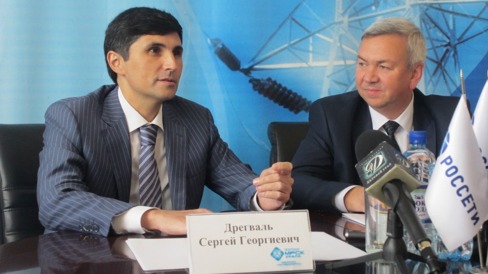Как сообщил на состоявшейся сегодня в Челябинске пресс-конференции генеральный директор ОАО «МРСК