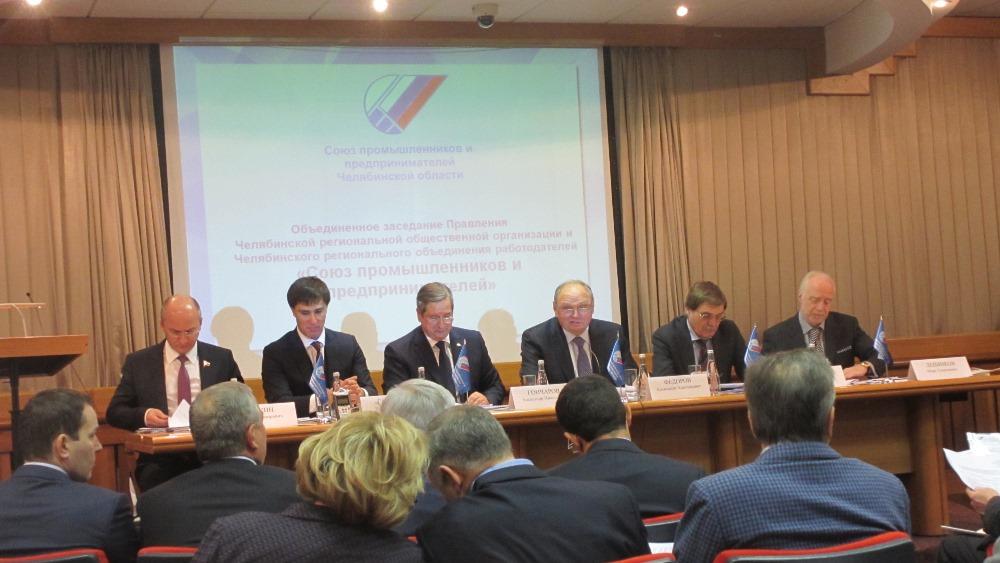 Как сообщил заместитель губернатора Челябинской области Руслан Гаттаров, ситуация в экономике ост