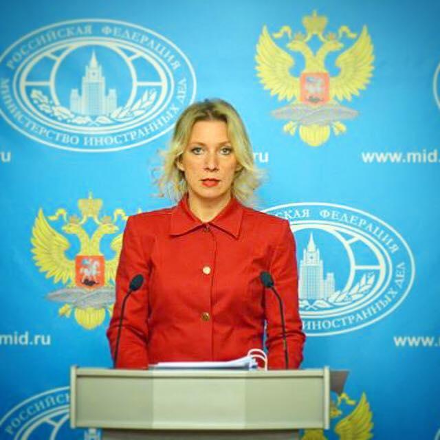 Как заявила официальный представитель министерства иностранных дел России Мария Захарова, когда с
