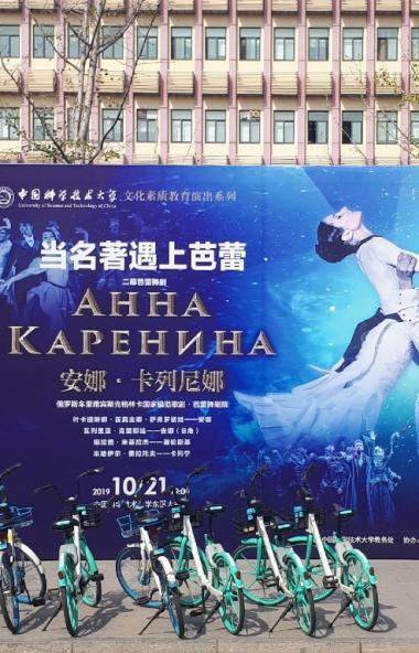 Балетная труппа Челябинского театра оперы и балета имени Глинки вернулась с китайских гастролей.