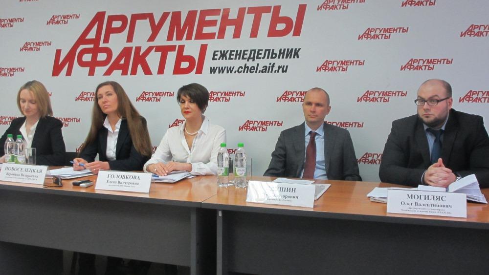 Как сообщила агентству «Урал-пресс-информ» руководитель отдела вторичной недвижимости и ипотечног