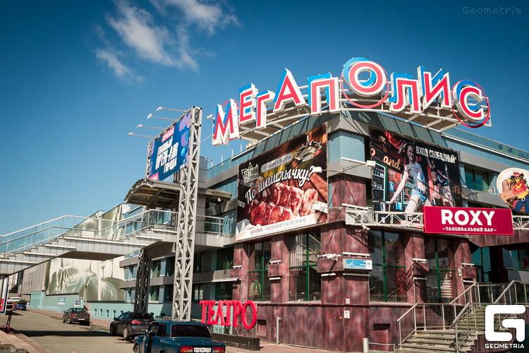 Как сообщили агентству «Урал-пресс-информ» в КРК «Мегаполис», закрываться на переоборудование кин