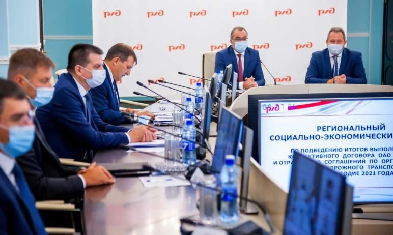 Итоги выполнения Коллективного договора ОАО «РЖД» за первое полугодие 2021 года были подведены на