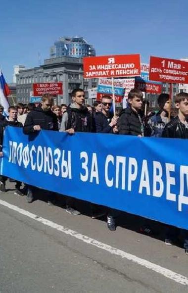 Традиционных первомайских демонстраций в этом году в Челябинской области не будет.  Как