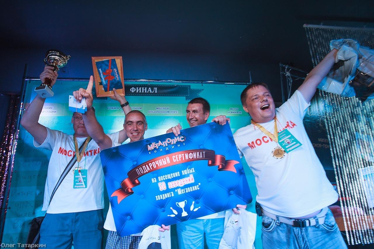 За титул чемпиона города по боулингу поборолось 48 команд, каждая из которых представила свою ком
