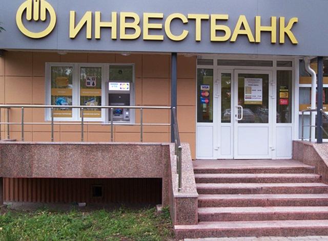 Как сообщили агентству «Урал-пресс-информ» в банке, отделение №85 расположилось на улице Забабахи