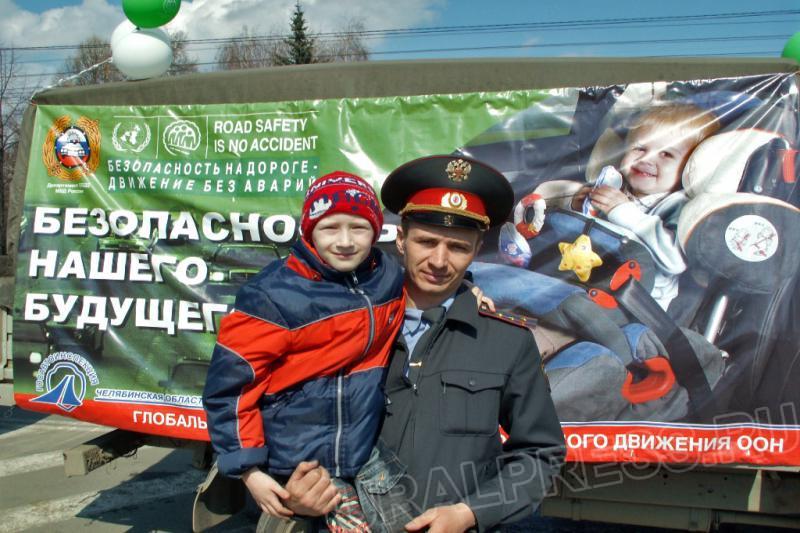 Как сообщили корреспонденту агентства «Урал-пресс-информ» в отделе пропаганды УГИБДД по Челябинск