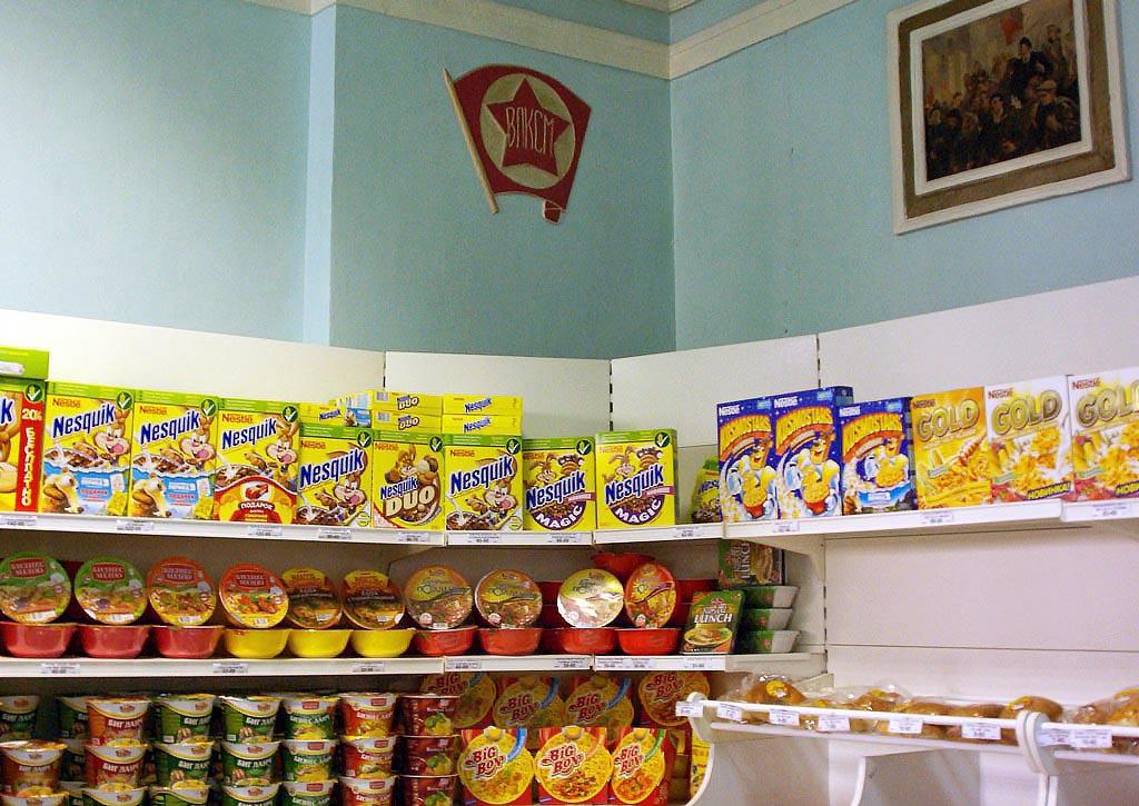 Бизнесмен Дмитрий Воробьев в своем магазине «Малыш-Ам» сформировал торговую надбавку в пределах о