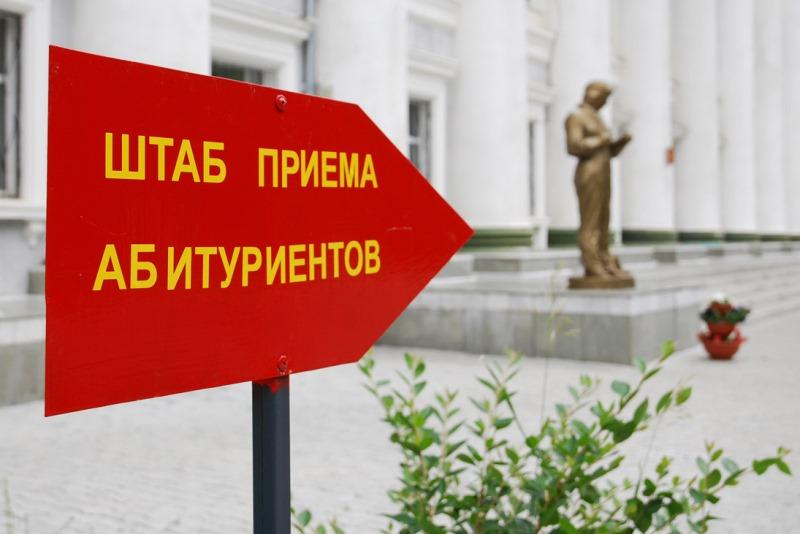Как сообщил начальник филиала полковник Игорь Шведов, в 2015 году предполагается принять на обуче
