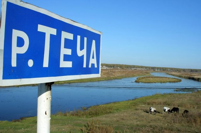 Село Русская Теча является самым первым русским поселением на территории Челябинской области. Сег