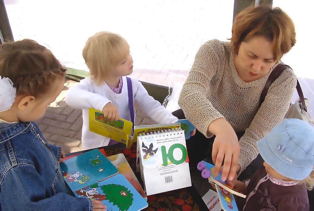 С сегодняшнего дня, 1 июля, центральная детская библиотека Златоуста объявляет начало акции «Чита