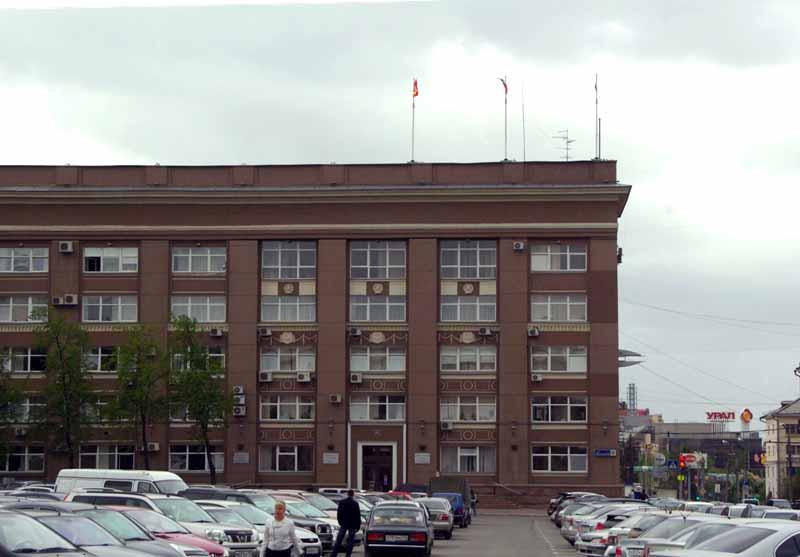 Временно исполнять обязанности главы Челябинского городского округа будет Владимир Елистр