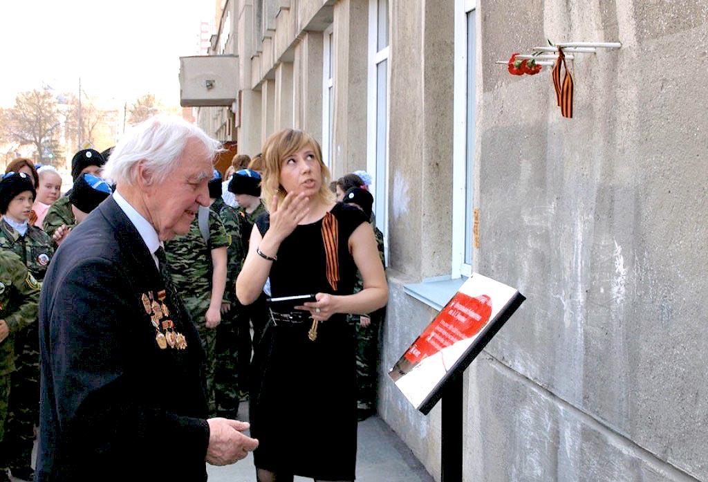 Библиотеки примут воспоминания, биографии ветеранов и тружеников тыла, фотографии, фронтовые пись