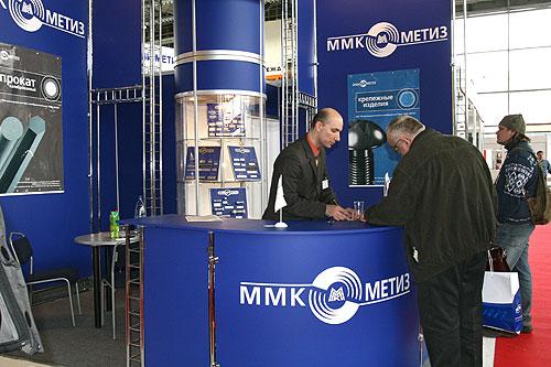 Как сообщили агентству «Урал-пресс-информ» в управлении общественных связей ОАО «ММК», выставка п
