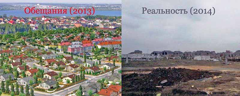 «В договорах участия в долевом строительстве, заключенных еще в 2012, начале 2013 годов, срок пер