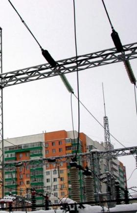 Новый гарантирующий поставщик (ГП) электрической энергии в Челябинской области -ООО «Уралэнергосб