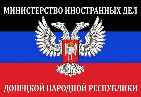 Руководствуясь частными соображениями и политической целесообразностью, официальный Киев позволяе