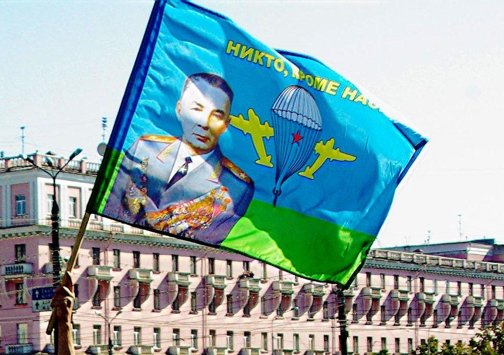 Как сообщили агентству «Урал-пресс-информ» в пресс-службе министерства иностранных дел самопровоз