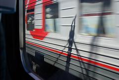 Оперативники экстренно эвакуировали всех пассажиров и сотрудников вокзала, однако