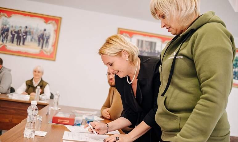 Благотворительный фонд Русской медной компании (РМК) подписал соглашение о сотрудничестве с Общер