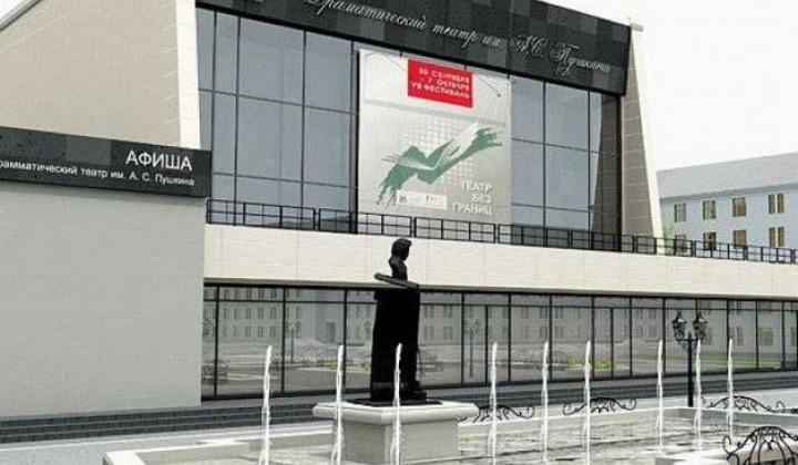 На капитальный ремонт Магнитогорского драмтеатра по распоряжению губернатора выделят свыше полуми
