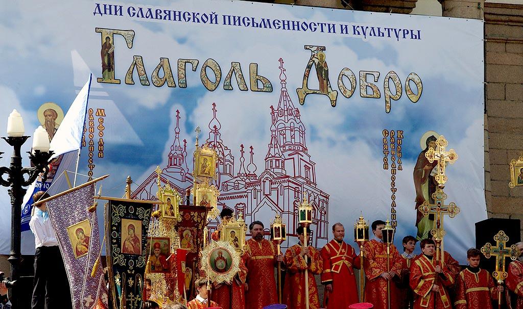 Затем начнется традиционный восьмой общегородской крестный ход, который завершится праздничным мо